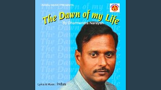 Sky is the limit - ndharmendra , Classical