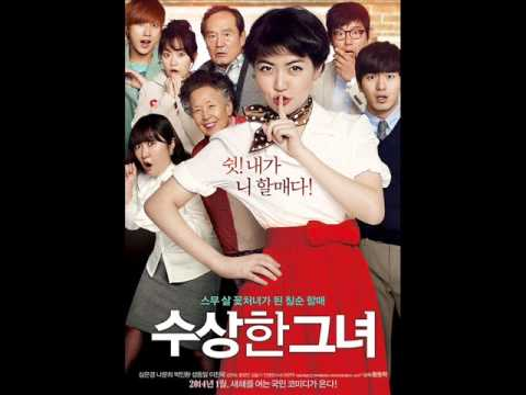 White Butterfly (OST. Miss Granny)
