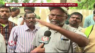 Parents Doubts Again On Inter Advanced Supplementary Results | Hyderabad | V6 News