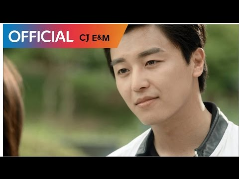 One Day (Feat. Danny Ahn) [OST. Marriage Not Dating]
