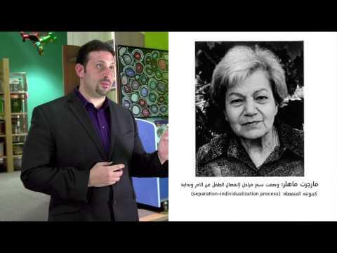 محاضرة ١ - نظرة عامة عن تطور الطفل