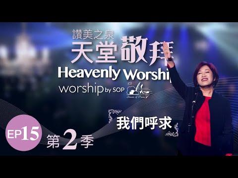 LIVE - EP15 HD : // //