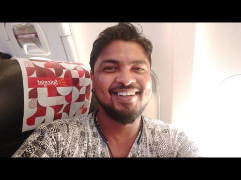Kolkata To Guwahati