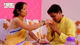 Karab aso navratar bhojpuri Devi geet - rjrajesh94 , Folk