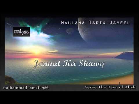 Jannat ka shawq By Maulana Tariq Jameel