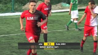 Обзор матча | 11.КММ ДФС- АІМ #SFCK Street Football Challenge Kiev