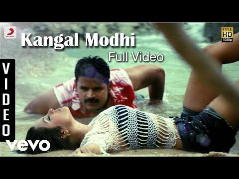 Agam Puram - Kangal Modhi Video | Sundar C Babu - UCTNtRdBAiZtHP9w7JinzfUg