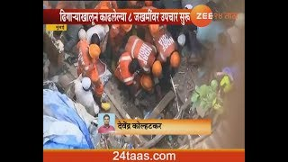 Mumbai | Dongri Building Collapse 9 Dead And 20 Feared Trapped As Rescue Operation Underway