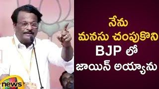 Garikapati Mohan Rao Reveals Unknown Reasons Over His Joining In BJP | Telangana News | Mango News