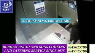 CCTV..ATTEMPT  TO THEFT AT CANADA BANK ATM,PATHERGATTI