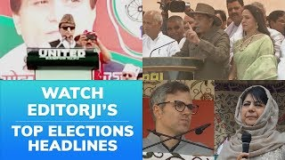 Top Headlines on 12th April: #LokSabhaElection2019