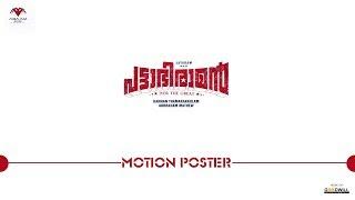 Video Trailer Pattabhiraman