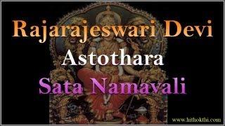 Raja Rajeswari Astothara Satha Namavali - Sri Raja Rajeswari Ashtothara Satha Namavali