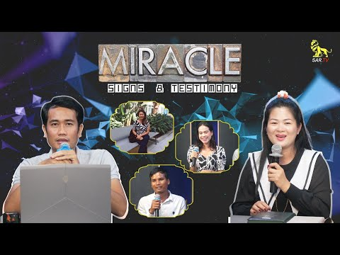 Testimony & Miracle  05 March 2021 (Live)