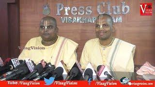 Sri krishna janmastami Celebrats on 23to25th Aug at AS Raja Grounds by Hare krishna movement  Vizag