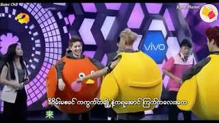 EXO's Chicken Game in Happy Camp Myanmar Subtitle