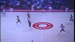 Ball State University Cardinals vs. Kent State University Golden Flashes men's basketball, 1981