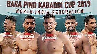 ?LIVE - Bara Pind Kabaddi Cup 2019 - LIVE KABADDI
