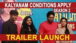 kalyanam conditions apply season 2 Trailer Launch |Tamil Web Series | Mirchi Senthil, Sreeja