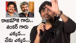 Director Sujeeth Superbs Answer to Media about Comparing with Directors Rajamouli and Shankar