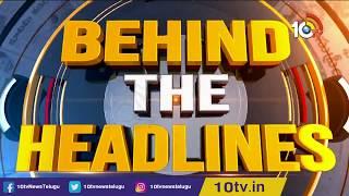 BEHIND THE HEADLINES: Today's Newspaper Trending Headlines | 18th August 2019 | 10TV News