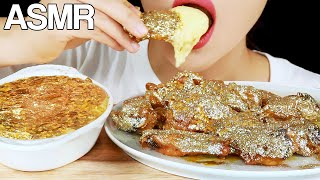 ASMR GOLD CHICKEN WINGS & CHEESY WHIPPED POTATOES ALIGOT EATING SOUNDS MUKBANG
