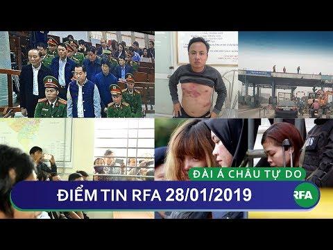 Điểm tin RFA tối 28/01/2019 | Ý kiến về quyết định việc ghi âm ghi hình tại trụ sở tiếp dân