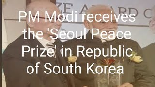 PM Modi receives the 'Seoul Peace Prize' in Republic of South Korea latest news
