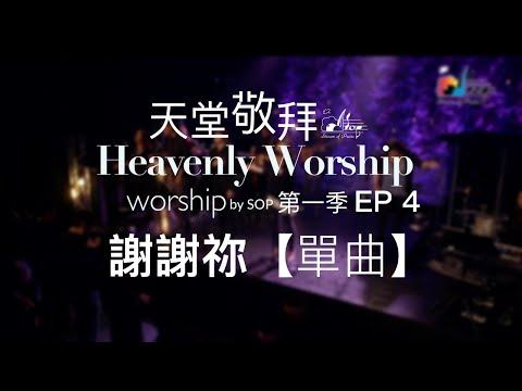 -  LIVE (HD)