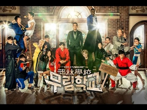 One Thing (OST. Moorim School)