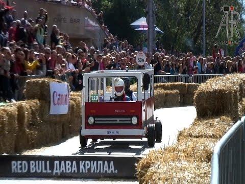 Red Bull Soap Box Race Bulgaria 2014 - UC5JzvzikzQVpVT1tUfWe4xQ