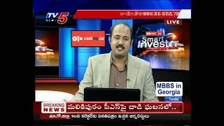 13th Aug 2019 TV5 News Smart Investor