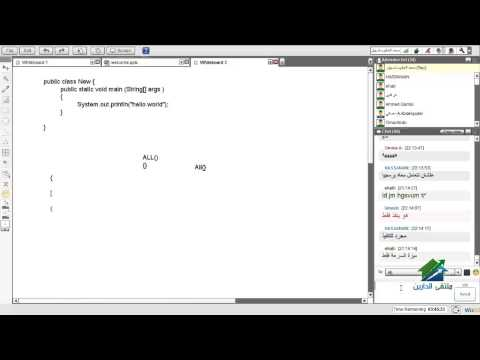 Java programming SE Level 1| Aldarayn Academy | Lec 4