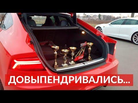 Адски быстрая Audi и стоковые Tesla/Audi rs7 stage 2 VS Tesla p100dL - UCpUKosDCoIWjIJr-AhonAaw