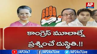 Will PM Narendra Modi Achieve Congress Mukt Bharat in His 2nd Legacy? | AP24x7