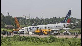 Plane Crash Accidents 2019 -Airplane Crash