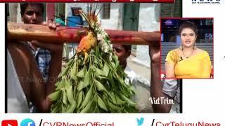 వర్షాలు కురవాలని కప్పల ఊరేగింపు l Frog Procession Done By Farmers For Rain l Kurnool district l CVR
