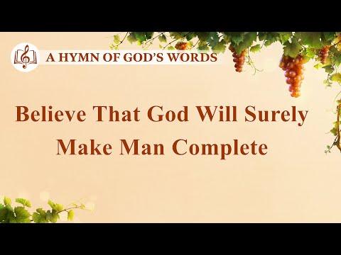Christian Devotional Song