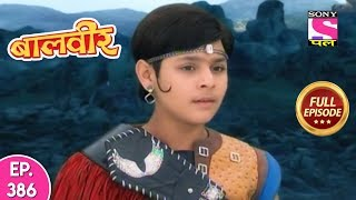 India Alert    Episode 197    Maa Beti Aur Saazish ( माँ