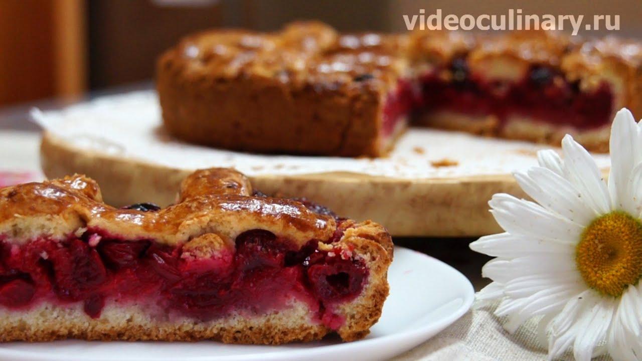Но самые вкусные пироги получаются именно с вишней.