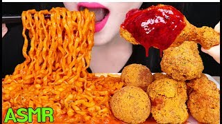 ASMR SPICY FIRE NOODLES + FRIED CHICKEN + CHEESE BALLS 까르보 불닭볶음면 + 뿌링클 치킨 + 치즈볼 먹방 EATING SOUNDS