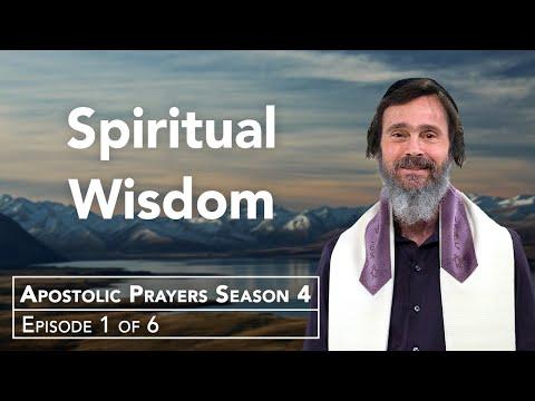 Receive God's Wisdom