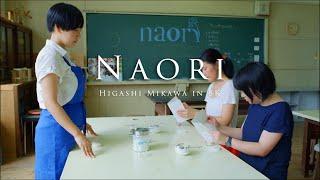 Naori - Higashi Mikawa in 8K