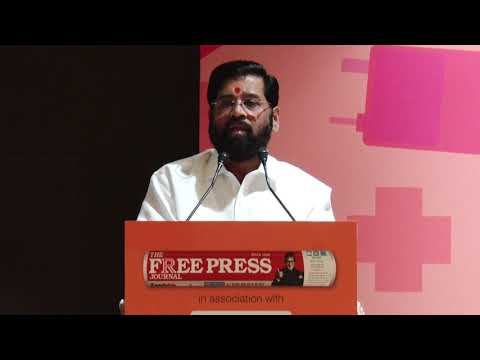 PPP model vital to improve healthcare, says Eknath Shinde