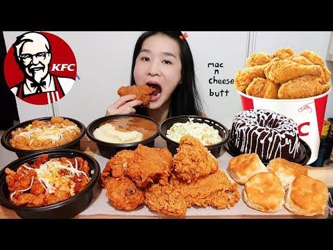 MASSIVE KFC FEAST IN AMERICA! Mac & Cheese Bowl, Crispy Fried Chicken, Chocolate Cake - Mukbang Asmr