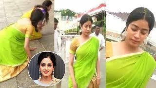 Sridevi Daughter Jhanvi Kapoor Traditional Look At Tirupati | Filmy Monk