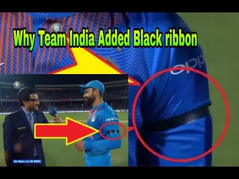Why Team India Jersey Changed in First T-20 against Australia 2019 / #indiacrickettv