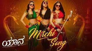 Mirchi Video Song | Yaanaa Movie | Vaibhavi, Vainidhi, Vaisiri | Vijayalakshmi Singh | Yograj Bhatt