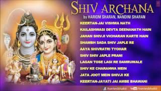Shiv Archana By Hariom Sharan, Nandini Sharan
