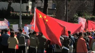 Overseas Chinese Rally to Voice Support for Motherland, Call for Stop of Riots in Hong Kong